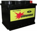 Autobaterie Crowstart 12V 56Ah 480A